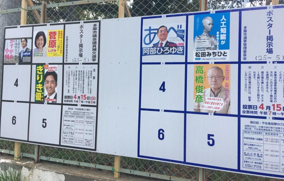 Resultado de imagen para Michihito Matsuda,